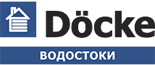 https://www.docke.ru/drainpipes